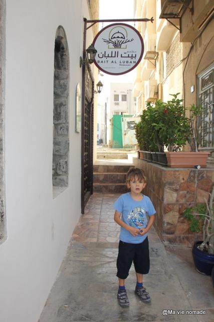 Porte d'entrée du restaurant Bait Al Luban