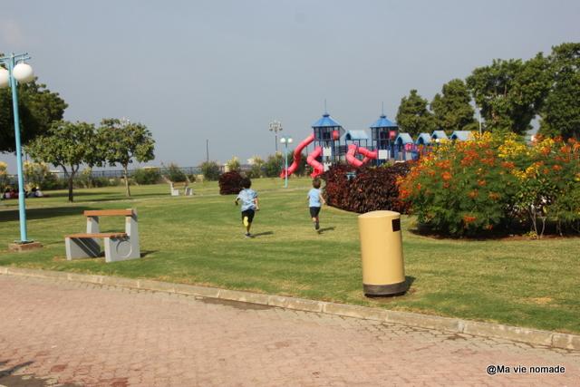 Aire de jeux au parc Riyam